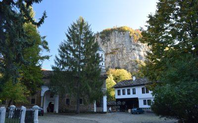 Dryanovsky Monastery (Дряновски манастир)