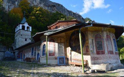 The Transfiguration Monastery (Преображенски манастир)