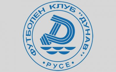 """Дунав"" Русе в хотел Калина Палас"