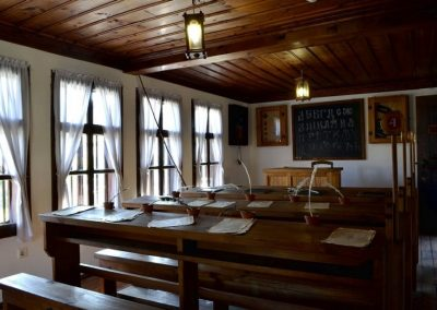 Старото школо, Трявна