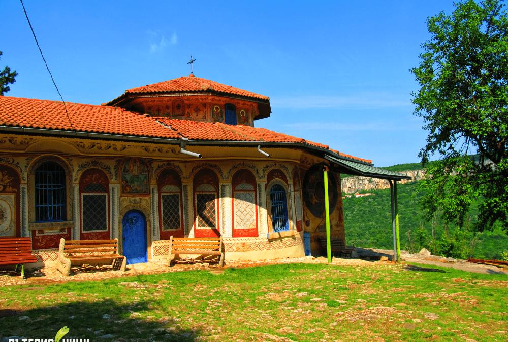 Разходка от Трявна до Преображенски манастир за един ден